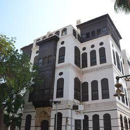 Maison Nasseef